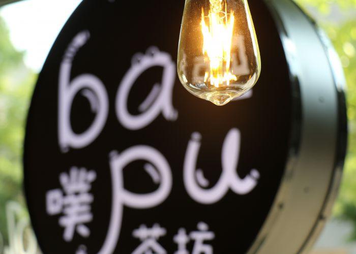 BaPu Tea is Best